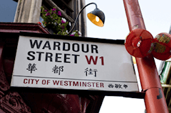 Wardour Street sign